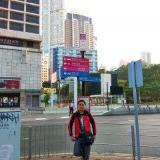 Rian Indrawan