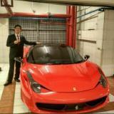 Stanley Chua