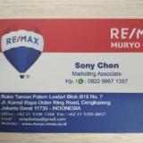 Sony Chen
