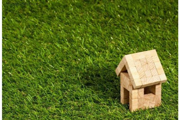 Rp4,68mily Tanah Dijual