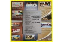 Dijual Villa Di Riau 40 hektar. Harga 80 M. Call: 081287354274