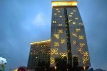 Apartemen-Bandung-17