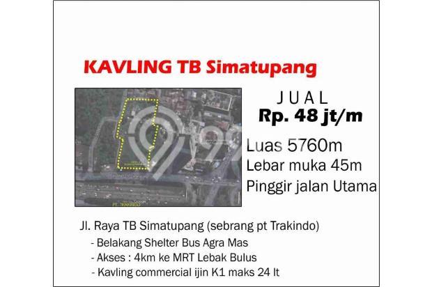 Tanah Daerah SImaptupang, Luas Dan Sangat Strategis 17794337