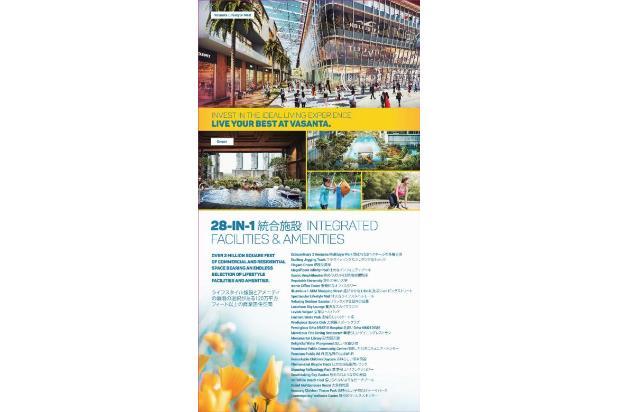 Dijual Apartemen Strategis di Vasanta Innopark Cibitung Bekasi 17341326