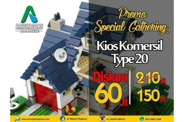 Perumahan KPR Syariah Dekat Stasiun Bojonggede Bogor 12750865