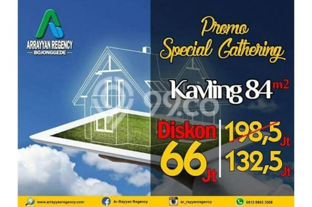 Perumahan KPR Syariah Dekat Stasiun Bojonggede Bogor 12748545