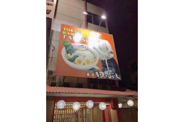 Dijual Ruko di Kartini Raya - Jakarta Pusat 13425509