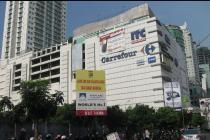 Dijual Toko/Kios ITC Kuningan Jakarta Selatan