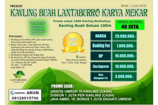 Kavling Buah Lantaburro Jonggol 100% Syariah Progress Cepat Banyak Bonus 21601351