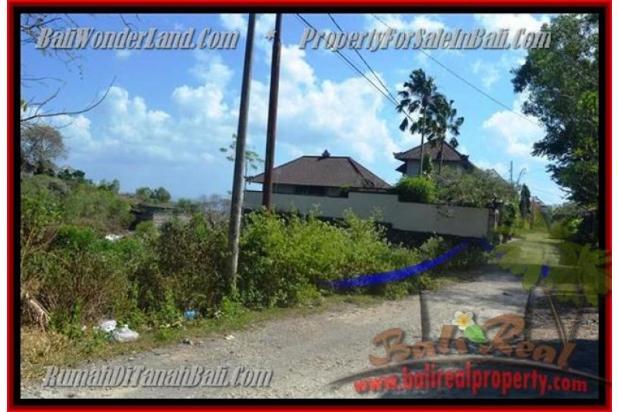 Rp2,17mily Tanah Dijual