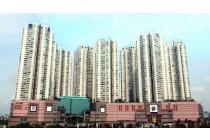 Dijual Condominium Taman Anggrek 2+1BR (99m2) Semi Furnish Grogol Jakbar