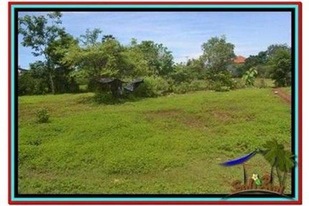Rp2,09mily Tanah Dijual