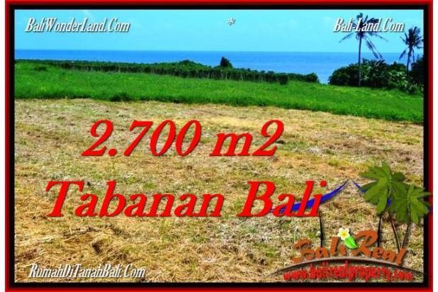 Rp7,69mily Tanah Dijual
